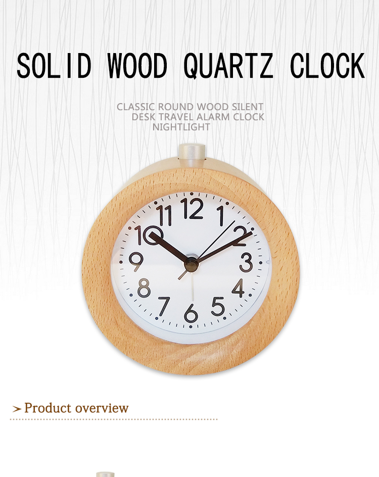 solid wood quartz alarm clock